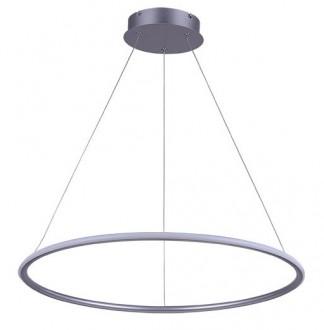 Nowoczesna lampa wisząca Ledowe Okręgi 1 80 cm In srebrna