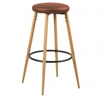 Stołek barowy na drewnianych nogach Hector Vintage Wood Brandy