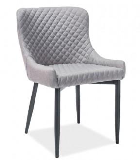 Pikowane krzesło z czarnymi nogami Colin B szary