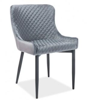 Krzesło tapicerowane tkaniną aksamitną Colin B Velvet
