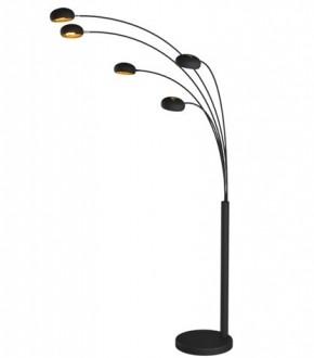 Nowoczesna lampa podłogowa z pięcioma kloszami Branca