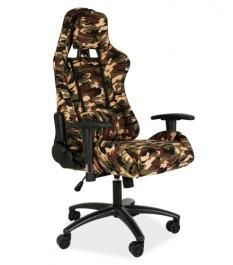 Obrotowy fotel dla graczy z motywem moro Strike