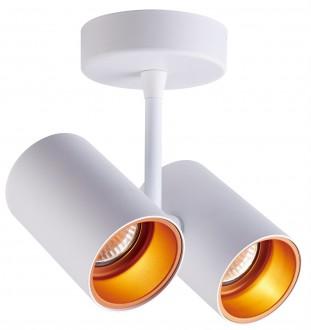 Podwójny reflektorek sufitowy z metalu Tori SL1 Duo