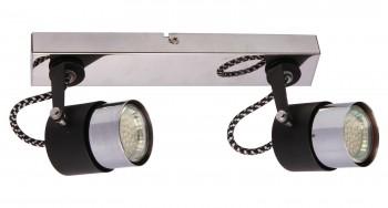 Chromowana lampa przysufitowa spot z regulacją Rao 2