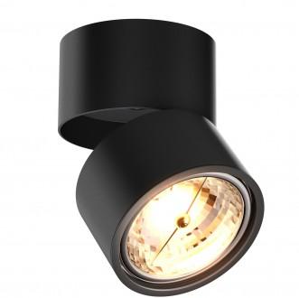 Pojedynczy reflektorek sufitowy z metalu Lomo CL 1