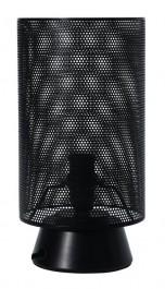 Metalowa lampka stołowa z ażurowym kloszem Kross