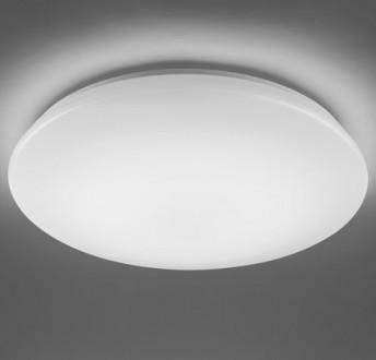 Biała lampa sufitowa z tworzywa Nalida 74