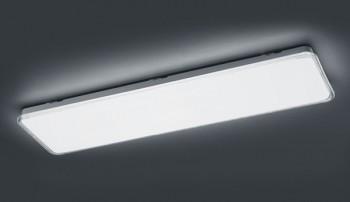 Biały plafon prostokątny z tworzywa Imara