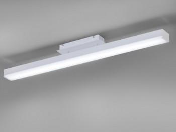 Prostokątna lampa sufitowa Livaro biała