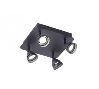Kwadratowy reflektor sufitowy z metalu Gemini