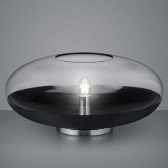 Dekoracyjna lampa stołowa ze szklanym kloszem owalnym Porto