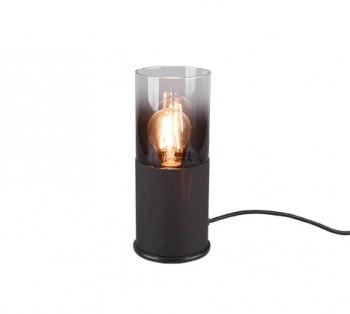 Prosta lampa stołowa z dymionego szkła Robin