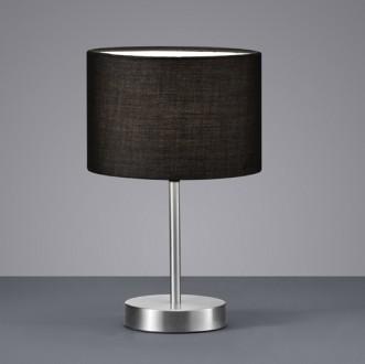 Niska lampka stołowa z tkaninowym abażurem Hotel