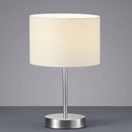 Niska lampka stołowa z białym abażurem Hotel