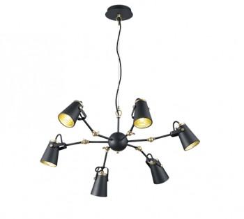 Funkcjonalna lampa wisząca typu pająk Edward
