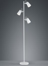 Metalowa lampa podłogowa z wyłącznikiem nożnym Edward