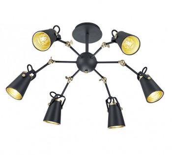 Funkcjonalny reflektor sufitowy typu pająk Edward