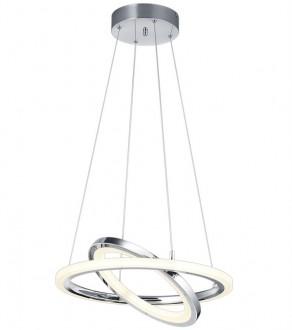 Ledowa lampa regulowana w stylu designerskim Saturn
