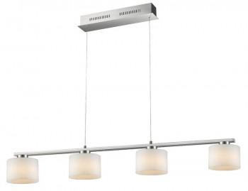 Regulowana lampa jadalniana z czterema kloszami Alegro
