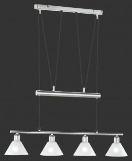 Szeroka lampa wisząca z czterema szklanymi kloszami Stamina