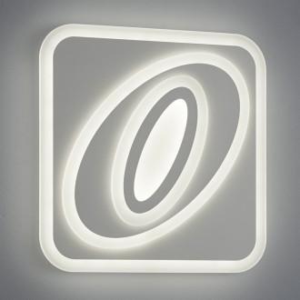 Kwadratowa lampa ledowa Suzuka 70 z funkcją ściemniacza