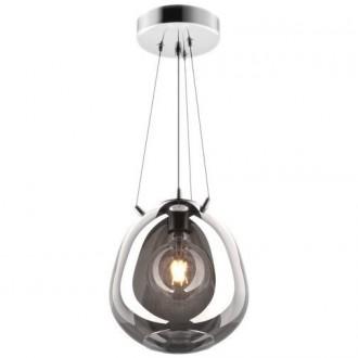 Loftowa lampa wisząca ze szklanym kloszem Moon 25