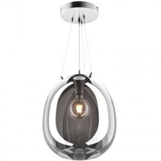 Duża lampa wisząca ze szklanym kloszem Moon 38