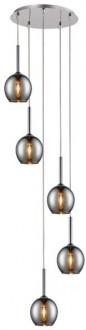 Lampa wisząca z pięcioma srebrnymi kloszami Monic