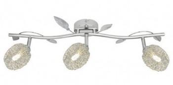 Metalowa lampa sufitowa Guaran z trzema dekoracyjnymi kloszami