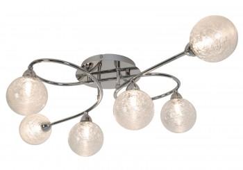 Lampa sufitowa Brava z sześcioma kulistymi kloszami szklanymi