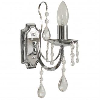 Srebrny kinkiet ścienny Albi w stylu klasycznym