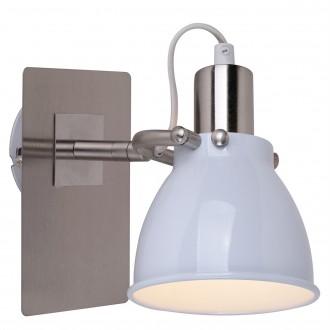 Metalowy reflektor ścienny Pictor