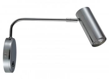 Minimalistyczny kinkiet ścienny Tubo WL na wysięgniku