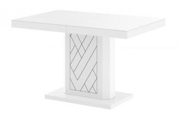 Biały stół z rozkładanym blatem Rivia 120