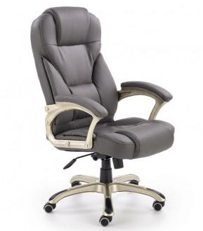 Elegancki fotel gabinetowy Desmond