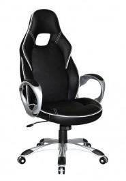 Nowoczesny fotel biurowy Deluxe