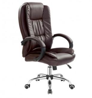 Stylowy fotel gabinetowy Relax