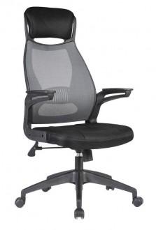 Wygodne krzesło biurowe Solaris
