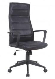 Stylowy fotel biurowy Nitro