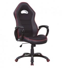 Obrotowy fotel biurowy Q-032