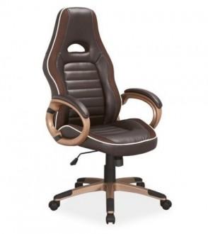 Biurowy fotel obrotowy Q-150