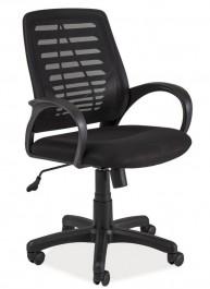 Krzesło obrotowe Q-073 z tkaniny membranowej