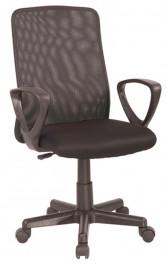 Czarny obrotowy fotel biurowy Q-083