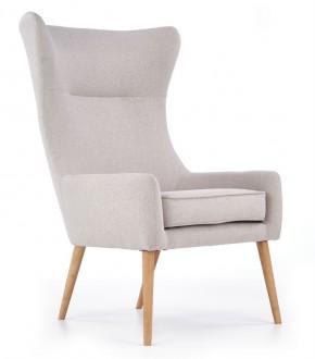 Fotel wypoczynkowy tapicerowany tkaniną Favaro 2
