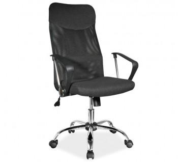 Krzesło biurowe z tkaniny materiałowej Q-025